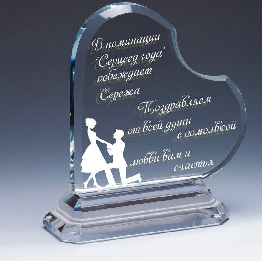 Награды, призы и плакетки из стекла